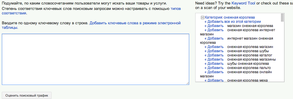 Снимок-экрана-2013-07-14-в-22.49.14